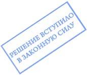 Кунцевский районный суд г москвы контакты